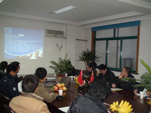 中国水电一局与荣成路桥